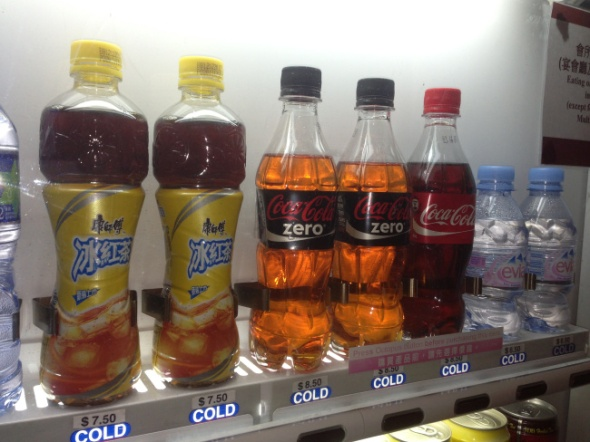 Brand integrity issues in Hong Kong. Exhibit A: Bottled Coca Cola appears somewhat questionable.