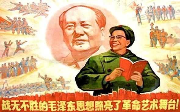 mao-propaganda