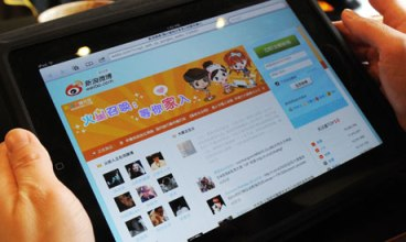 Weibo, China's most popular social media site, often hosts outspoken comments. Photograph: Mark Ralston/AFP/Getty Images
