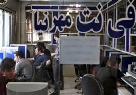 Ebrahim Noroozi / AP file