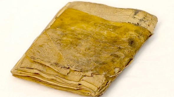 Researchers have identified what is likely the oldest Jewish prayer book ever found, dated by both scholars and Carbon-14 tests to circa 840 C.E. (GREEN SCHOLARS INITIATIVE