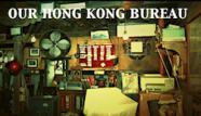 HongKongBureau