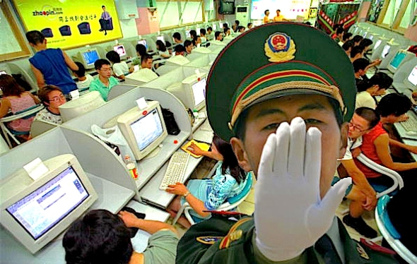 beijing cybercafe