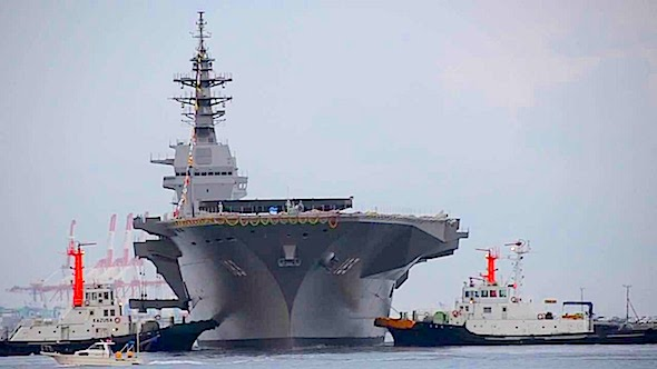 Japan's Largest Warship