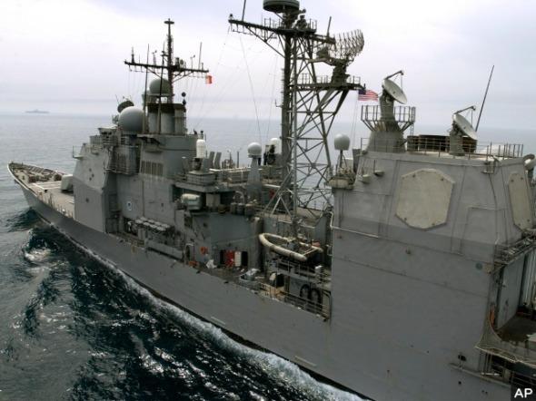 Uss Cowpens Collision USS Cowpens | pundit f...