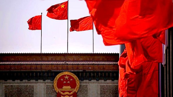 chinese-flag-national