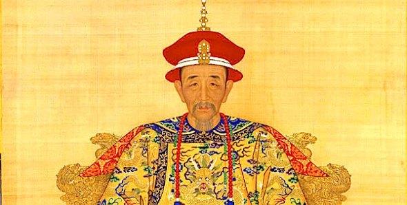Qing Dynasty (AD 1644–1911) Emperor Kang Xi