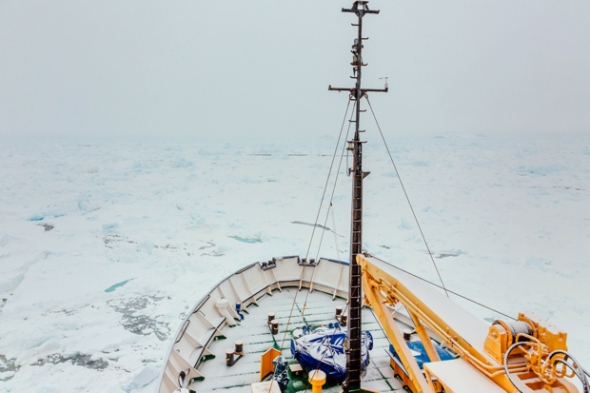 The view from the trapped ship MV Akademik Shokalskiy