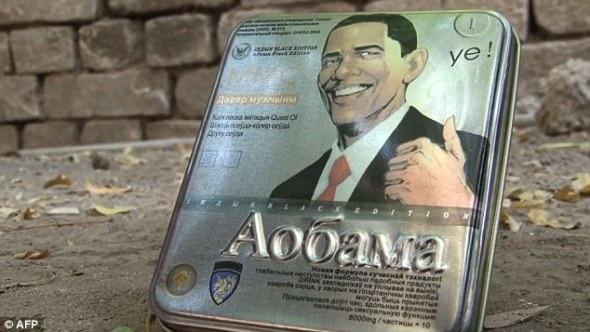 obama-viagra