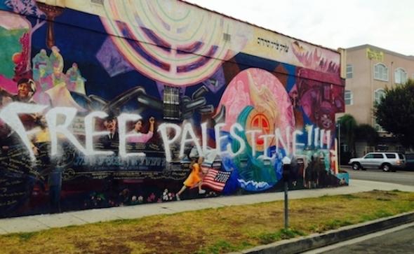 Photo credit: Jewish Journal/Julie Fax