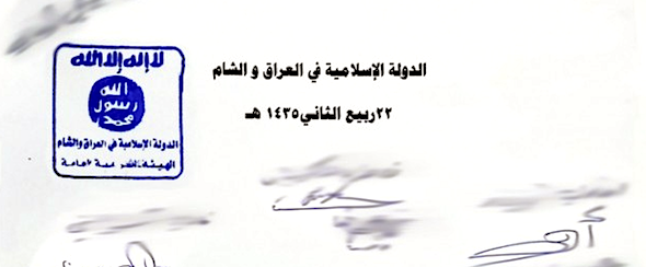 jihadi-img