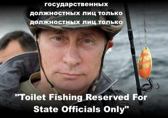 putin-fishing-sign