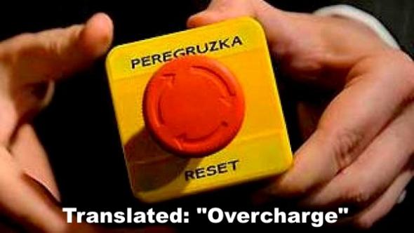 reset-button-lrg