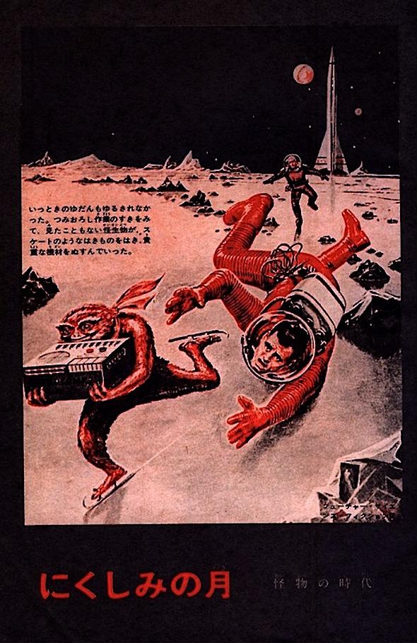 sci-fi-planet
