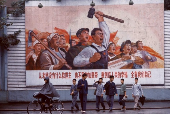 Daily Life in China in the 1970s (43)