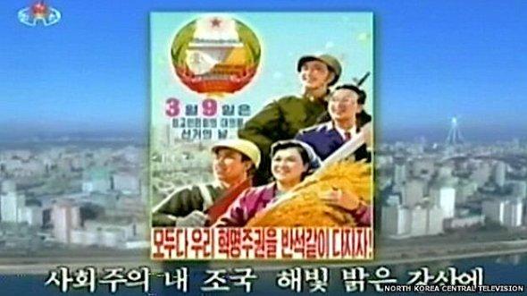 Korea-state-media
