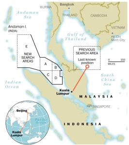The Malaysian government announced that it has now expanded the search west into the Andaman Sea, far from the plane's intended northeasterly flight path towards China