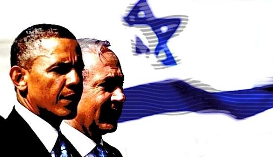 obama-israel-flag
