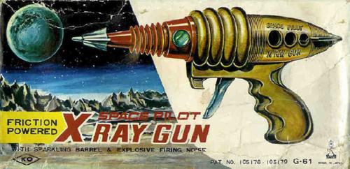space-gun-japan1