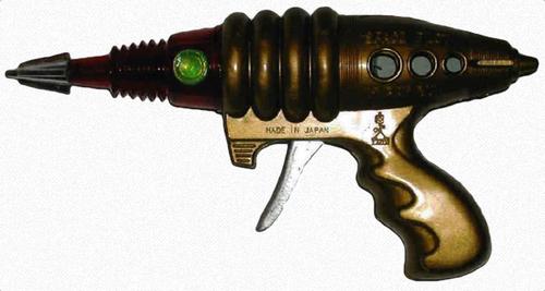 space-gun-japan2