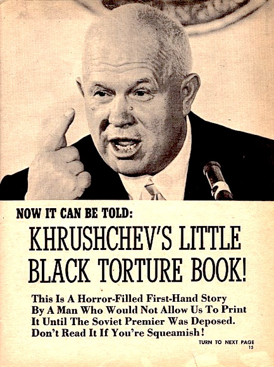 torture-book-page-USSR