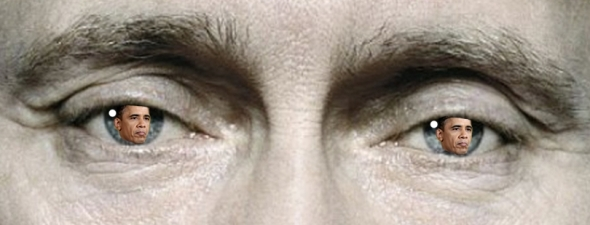 vlads-eyes-o