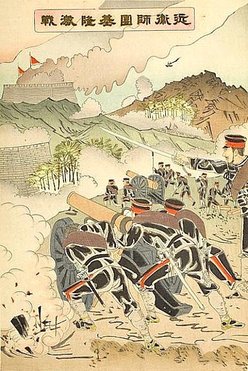 thediplomat-japan-china