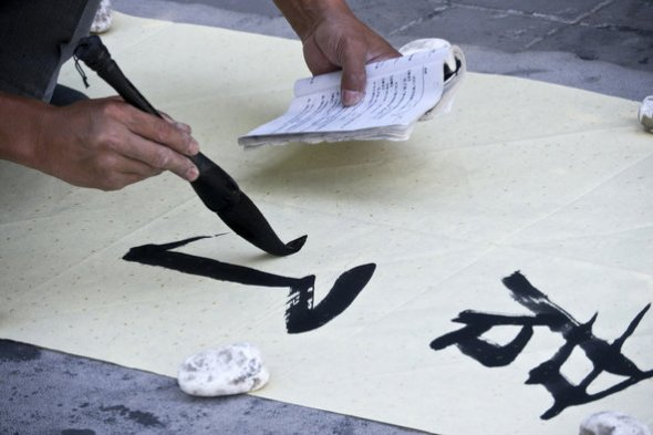 "People's Daily has criticized the use of foreign words as damaging the ""purity and health"" of the Chinese language. Adrian Bradshaw/European Pressphoto Agency"