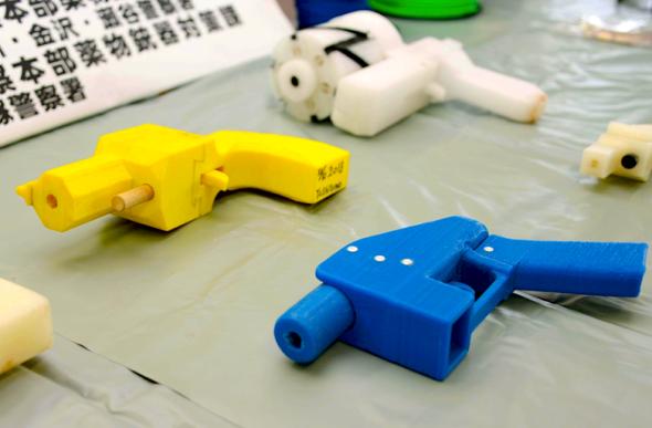 3D-guns-japan
