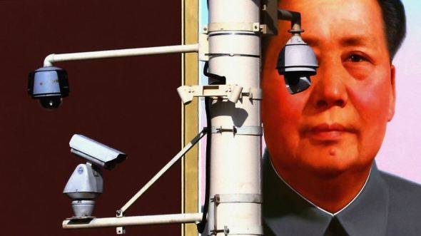 mao-spy-web