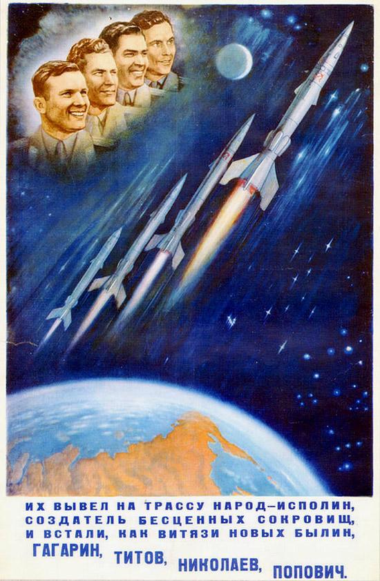 Propaganda Posters of Soviet Space Program 1958-1963 (12)