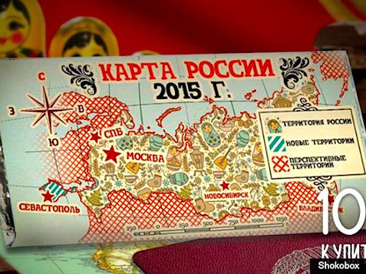 russia-borders-chocolate-bar