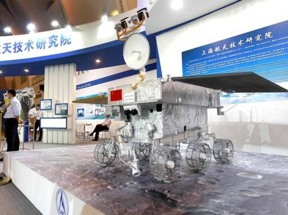 China-Rover-CORB