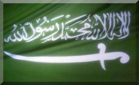 FF-Islamic-Kingdom