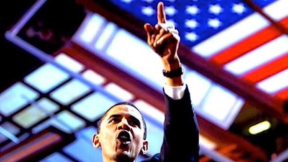 gty_obama_speech_2004_dnc_lpl_120906_wblog