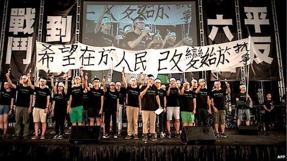hongkong-protest