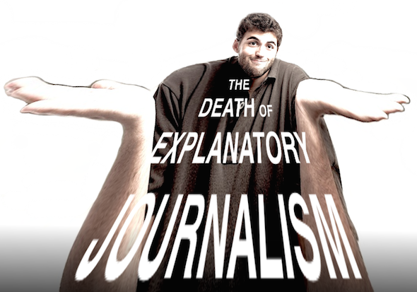 explan-media
