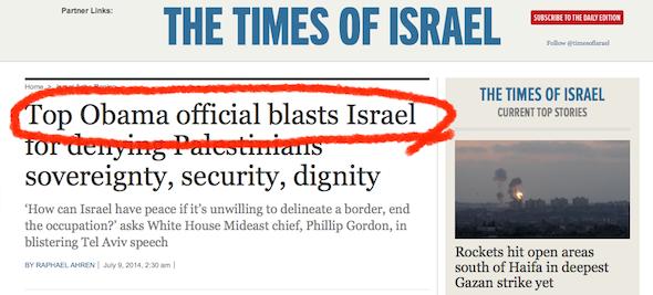 israel-bashing-O-boy