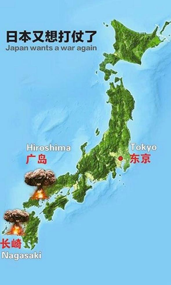 japan-mushroom-map