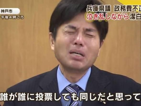 japanesepolitician