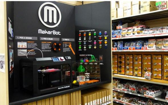 makerbothomedepot-0714-de