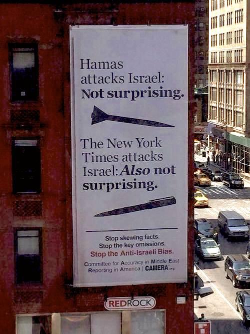 NY-Camera-poster
