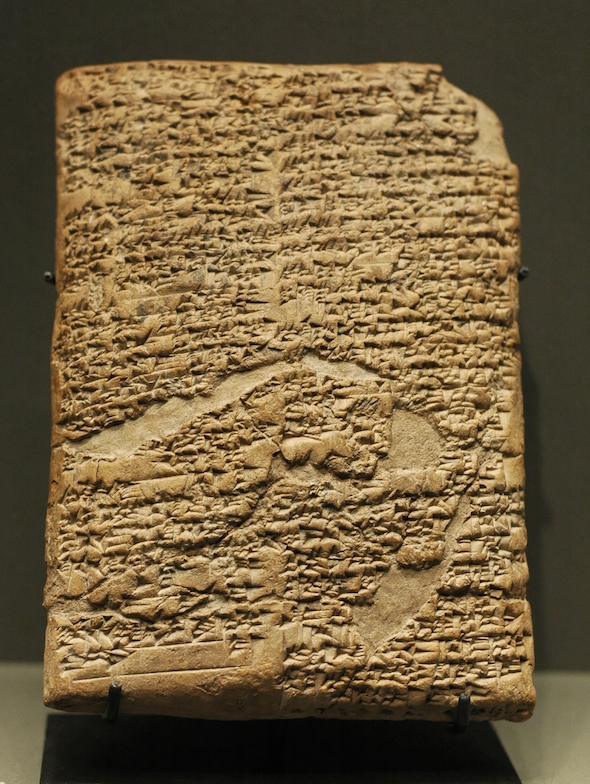 Prologue_Hammurabi_Code