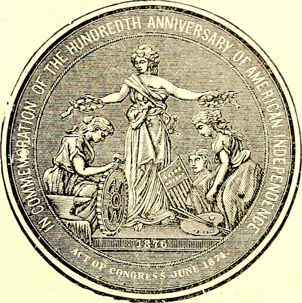1875-independence-commemoration
