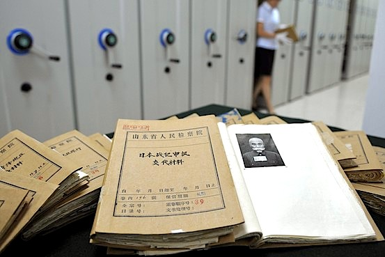 The original document of Japanese war criminals in Jinan, Shandong Province.The Shandong Provincial Archives would reveal archives of ten Japanese war criminals since Aug. 15. Zuma Press