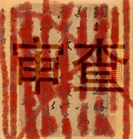 china-censored
