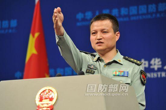 Chinese-Defense-Ministry-spokesman-Yang-Yujun