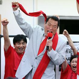 japan-nork-sport-d
