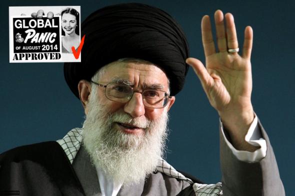 khamenei-stamped
