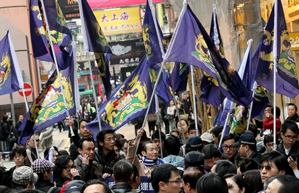HK protests